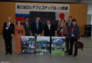 Мероприятие, посвященное российско-японской дружбе